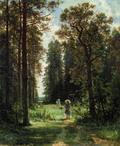 Дорожка в лесу - 1880 год